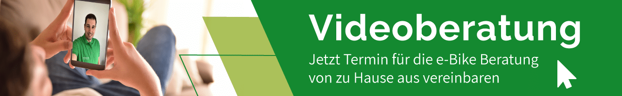 e-motion e-Bike Welt Tuttlingen Videoberatung buchen